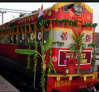 holi special train
